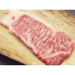 【送料無料】 岡山県産千屋牛 黒毛和牛A-5熟成肉 ロースステーキ 300g