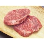 【送料無料】 岡山県産千屋牛 黒毛和牛A-5熟成肉 モモ 300g