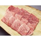 【送料無料】 岡山県産千屋牛 黒毛和牛A-5熟成肉 モモ肩 300g