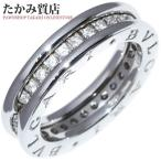 ブルガリ K18WG フルダイヤ B.zero1(ビーゼロワン)リング(XS) 指輪(リング)(AN850656) #49(9.5号)