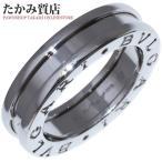 ブルガリ K18WG B.zero1(ビーゼロワン)リング(XS) 指輪(リング)(AN852423) #48(8号)