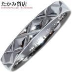 シャネル Pt950 マトラッセリング(ラージモデル) 指輪(リング) メンズリング(J1648) #58(17号)