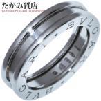 ブルガリ K18WG B.zero1(ビーゼロワン)リング(XS) 指輪(リング)(AN852423) #49(8.5号)