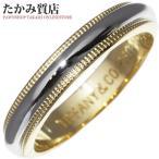 ティファニー Pt950/K18YG ミルグレインバンドリング(幅3ミリ) 指輪(リング) 9号
