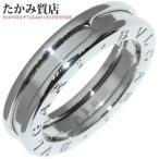 ブルガリ K18WG B.zero1(ビーゼロワン) リング(XS) 指輪(リング)(AN852423) #49(9号)