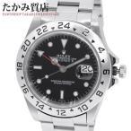 ROLEX ロレックス 腕時計