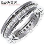 ブルガリ K18WG フルダイヤ B.zero1(ビーゼロワン)リング(XS) 指輪(リング)(AN850656) #48(8号)