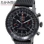 ブライトリング ナビタイマー46 ブラックスティール(MB0128) メンズ