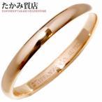 ティファニー K18PG ルシダ バンドリング(幅2ミリ) 指輪(リング) 8.5号