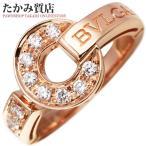 ブルガリ K18PG パヴェダイヤ ブルガリブルガリ リング 指輪(リング)(AN855854) 8号