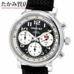 Chopard ショパール 腕時計