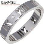 ティファニー 指輪 リング K18WG ダイヤ4P アトラスリ