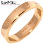 カルティエ 指輪 リング メンズリング K18PG ハッピーバースデーリング ロゴカルティエ SM 幅4ミリ B40511 #57 16.5号