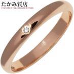 カルティエ 指輪 リング K18PG ダイヤ1P 0.01ct クラシックウェディングリング 1895ウェディングリング 幅2.6ミリ B40882 #50 10号