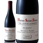 モレ・サン・ドニ・クロ・ド・ラ・ブシエール[2008]ジョルジュ・ルーミエ(赤ワイン)