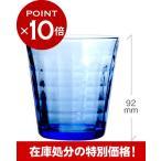 デュラレックス プリズム マリン275cc 1脚(グラス)(DURALEX PRISME MARINE)(1〜3脚迄、ワイン(=750ml)11本と同梱可)
