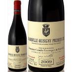 シャンボール・ミュジニー1級[2009]コント・ジョルジュ・ド・ヴォギュエ(赤ワイン)