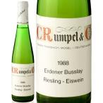 エアデナー・ブスライ・アイスワイン[1988]Cルンペル(白ワイン)375mlハーフボトル