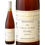 ドュルクハイマー・ホッフベン・シュペトレーゼ[1989](白ワイン)