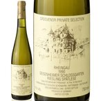 ギーセンハイマー・シュロスガルテン・シュペトレーゼ[1990](白ワイン)