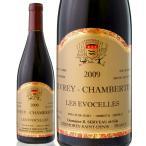 ジュヴレ・シャンベルタンレ・エヴォスレ[2009]ベルナール・セルヴォー(赤ワイン)
