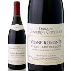 ヴォーヌ・ロマネ一級レ・スショ[2012]コンフュロン・コトティド(赤ワイン)