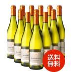 【送料無料】モンタネット・シャルドネ[2015]12本セット(白ワイン)(同梱不可・送料無料)