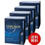 ショッピング白 【送料無料】ロスカロス3000mlバックインボックス×4箱セット(白ワイン)(同梱不可)