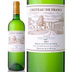 シャトー・ド・フラン[2011](白ワイン)
