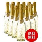 送料無料 新ラベル ゴールド リーフNV12本セット(金箔入りスパークリング ワイン) (同梱不可)
