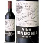 トンドニア・リオハ・リゼルヴァ[2004] ロペス・デ・エレディア・ヴィニャ・トンドニア(赤ワイン)画像