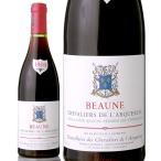 ボーヌ・プルミエ・クリュ・シュヴァリエ・デ・ラルクビュゼ [1969]ルモワスネ(赤ワイン)