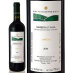 バルベーラ・ダルバ・マルン[2006]マッテオ・コレッジア(赤ワイン)