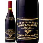 シャルム・シャンベルタン[2001]カミュ・ペール・エ・フィス(赤ワイン)
