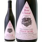 ピノ・ノワール・ロス・アラモス・キュベV[2010]オー・ボン・クリマ(赤ワイン)