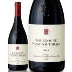 ブルゴーニュ・パストゥグラン[2014]ロベール・グロフィエ(赤ワイン)
