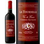 ラ・トゥールネル・カベルネ・ソーヴィニヨンNV(赤ワイン)