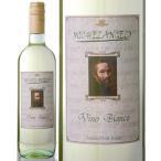 ミケランジェロNV(白ワイン・イタリア)