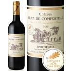 ◆送料無料◆シャトー・ブラン・ドゥ・コンポステル[2012](赤ワイン)
