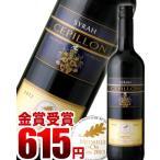 【パリ農業コンクール2013金賞受賞!】セピヨン・シラー[2012](赤ワイン)
