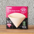 ハリオ(HARIO) V60用コーヒーペーパーフィルター 透過法 円すい形 40枚入り(茶・みさらし)(VCF-02-40M)