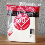 ハリオ(HARIO) V60用コーヒーペーパーフィルター03W 透過法 円すい形 100枚入り(VCF-03-100W)