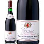 コルナス・レ・グラン・テラッセ[1996]ポール・ジャブレ(赤ワイン)