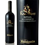 イルピニア・アリアニコ・レ・ディ・モーレ[2011]マストロベラルディーノ(赤ワイン)