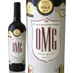 OMG[2015]カサ サントス リマ(赤ワイン)