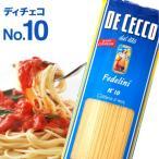 ディチェコNo.10フェデリーニ(500g) 【賞味期限:2022年9月1日】 (1〜3袋迄、ワイン(=750ml)11本と同梱可)