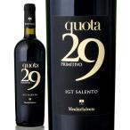 29クオータ・プリミティーヴォ[2013] メンヒル(赤ワイン)