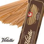 パスタ スパゲッティー インテグラ—リ (全粒粉)ヴォイエッロ  VOIELLO  500g 【賞味期限:2021年12月1日】