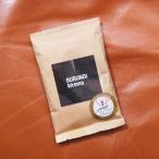 ●【100g】ブルンジ・キレマ農園(BURUNDI Kirema)(スペシャルティコーヒー)