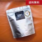 ●【送料無料】【1000g】 ブルンジ・キレマ農園(BURUNDI Kirema)(スペシャルティコーヒー)